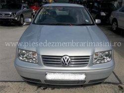 VINDEM USA SI OGLINDA VW BORA 1900TDI AJM | images/piese/453_bor_m.jpg