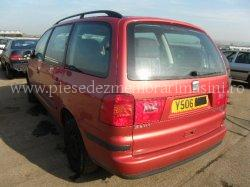 Bara protectie spate SEAT Alhambra | images/piese/918_13377962_2x_m.jpg